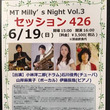 MT Milly's…