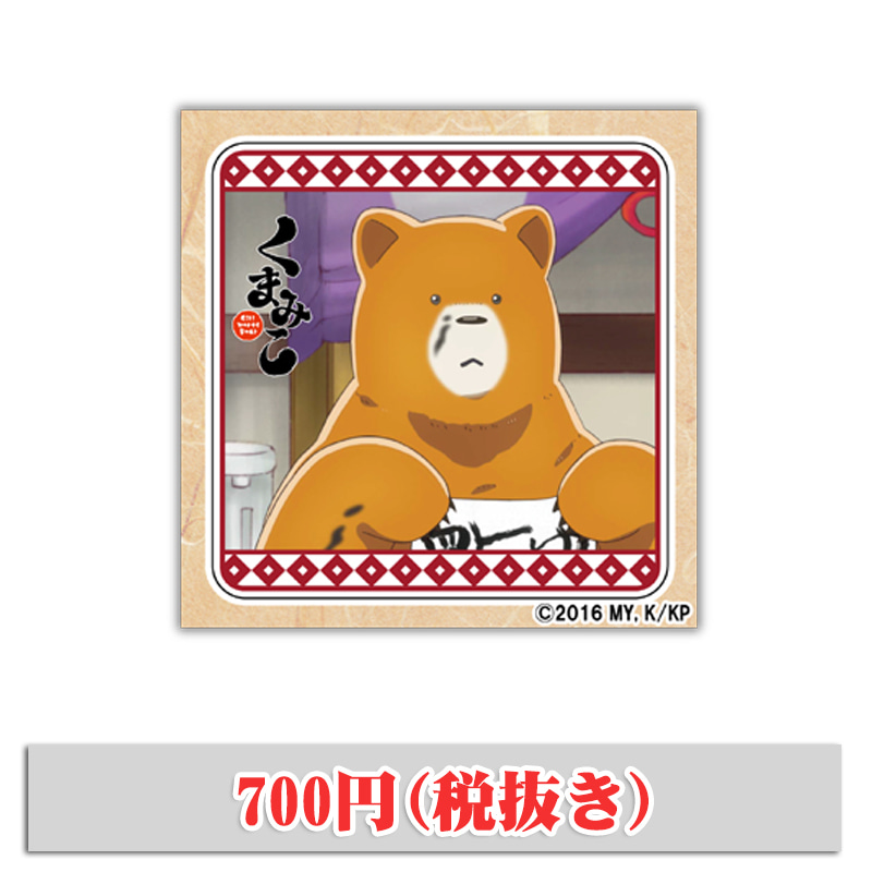 くまみこワンポイントステッカー04.jpg