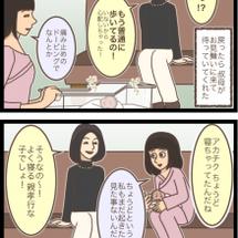 【昔話】38.大変な…