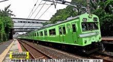 JR奈良線160617a