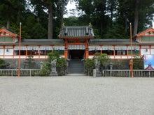 墨坂神社境内