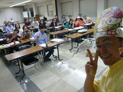 eねっと阿賀野塾さんで販促セミナーの講演をした新潟の魔法の名刺屋