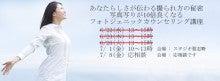 セミナー07/01_08