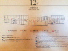 Grand Hyatt Fukuoka executive suite twin 20166 9