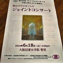 聖堂での無料コンサー…