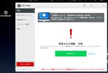 DLLSuite1