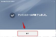 DLLSuite4