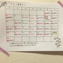 7月のお知らせ☆