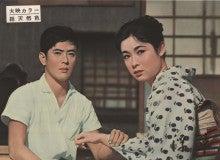 ほろよい名画座日本映画と日本酒を楽しむ会画像