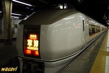 電車でGo1