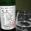 6月の日本酒