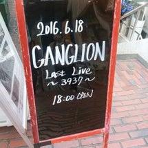 「GANGLION …