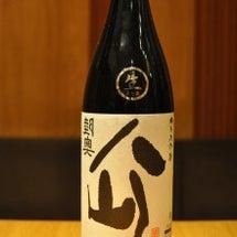 八戸酒造株式会社(青…