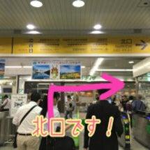 6月本公演【武蔵野芸…