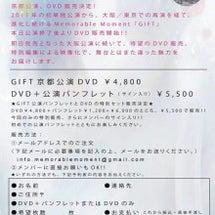 DVD予約受付中~✨