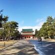 【一時帰国】京都デー…