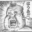 新潟記念 小倉2歳S…
