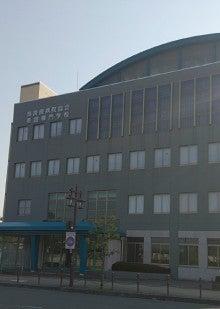 奈良県病院協会看護専門学校H28.3