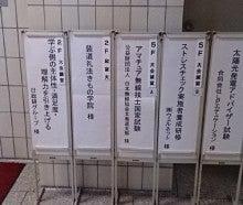 日総研北海道1H28.5