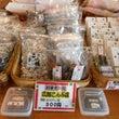 加東市の銘店「広畑こ…