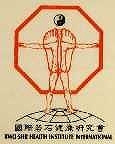 若石健康法ロゴ