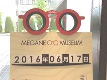 メガネミュージアム