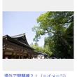 日本会議が週刊朝日に…