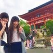 京都ぶらり旅とお知ら…