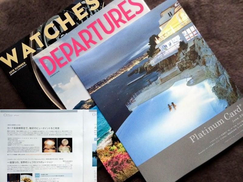 Departures 201606 1