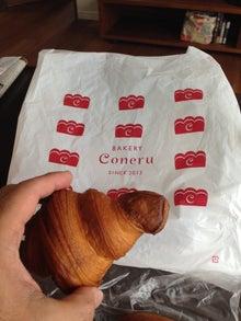 Coneru