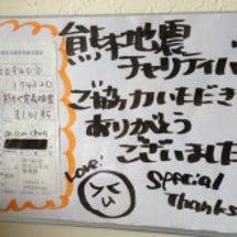 6/21~ 本日のお…