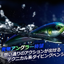 【ヤマリア】新製品 …