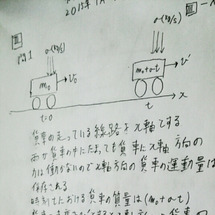 神大・理・物理学科2…