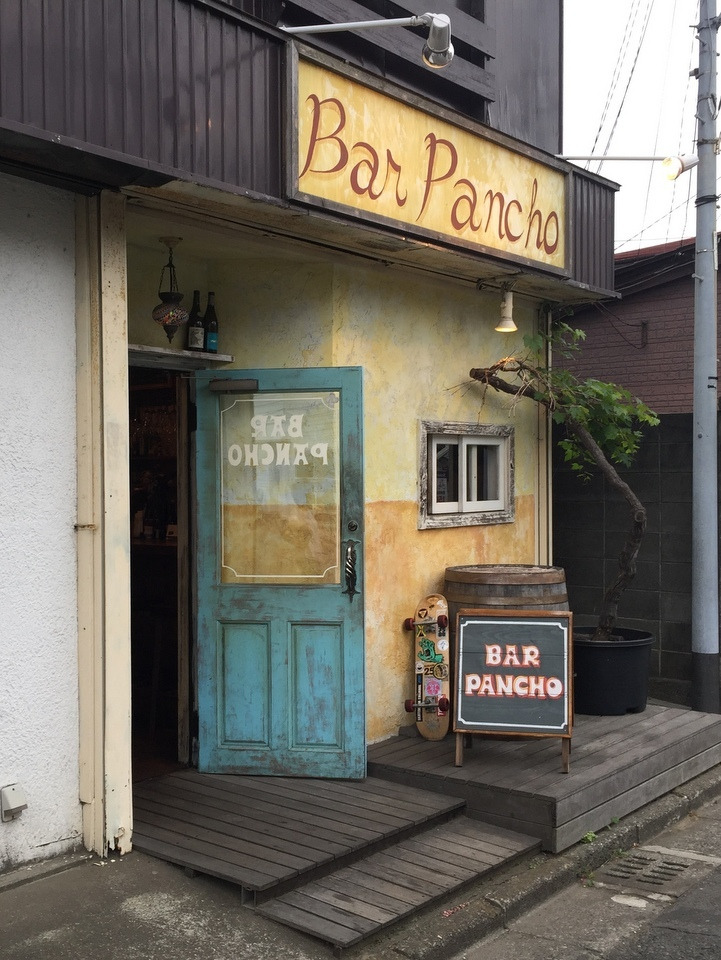 Bar Pancho