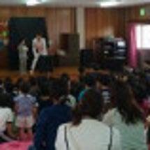 聖愛幼稚園!