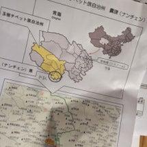 チベット語を楽しむ
