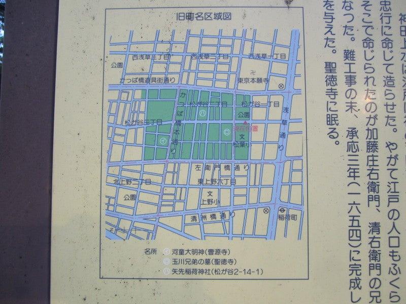松葉町区域図