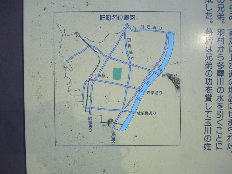 松葉町位置図