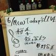 6/19、飯塚彩ライ…