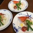 オマール海老のサラダ…