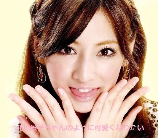 北川景子ちゃんのように可愛くなりたい