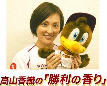 takayama_corner.jpg