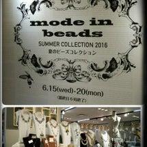 「mode in b…