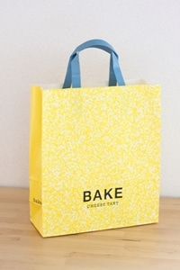 BAKE 天神 美味しい アイシング 教室