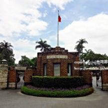 台湾最高学府台湾大学…