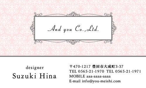 名刺 デザイン 名刺作成 ハンドメイド
