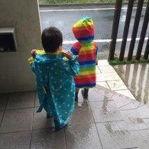 雨で成長の一歩♡