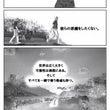 松山英樹のU.S.O…