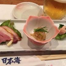 「寿司居酒屋 日本海…