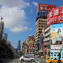 暑い!高尾、台湾の旅…